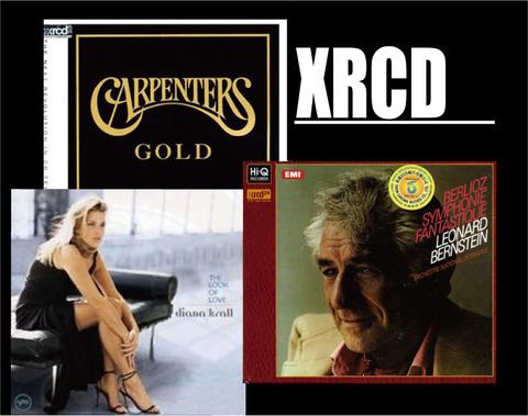 [イベント]TBM-Records-XRCD
