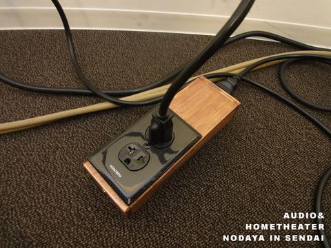 20150416NVS new proto2 tap