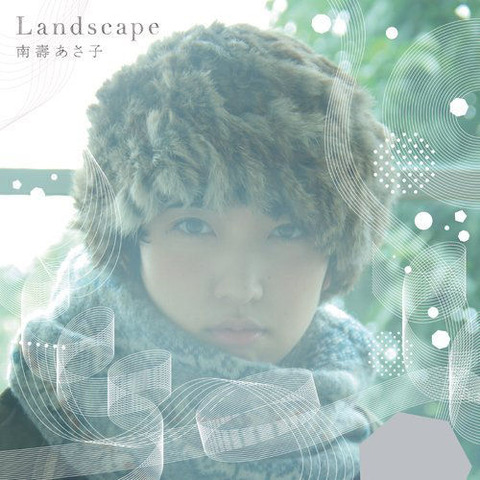 Landscape アルバム