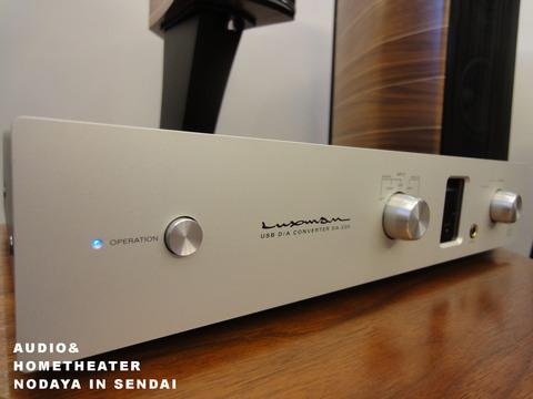 20150102試聴機luxman da200