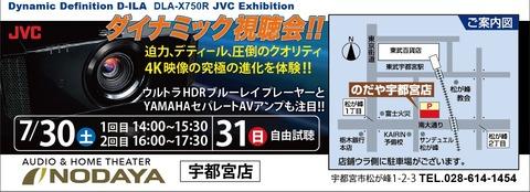jvc_dm_a(画像小)
