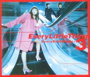 Every Little Thingの画像 p1_15