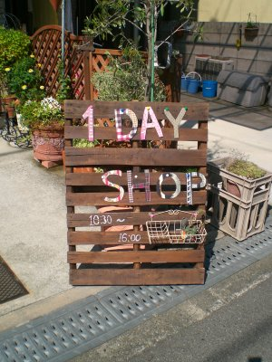 1day shop vol.1 でした!