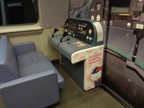 DSC06169