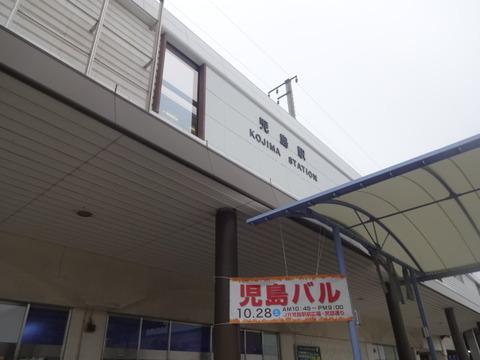 DSC00466