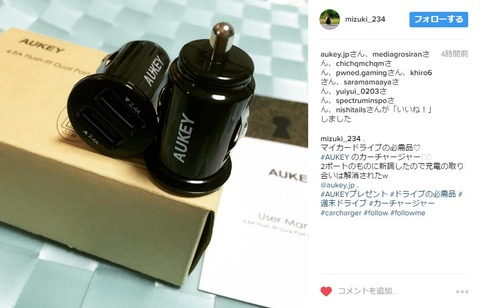 photo by ig@mizuki_234
