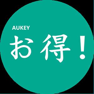 aukeyotoku300