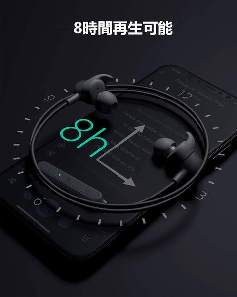 EP-B56-4