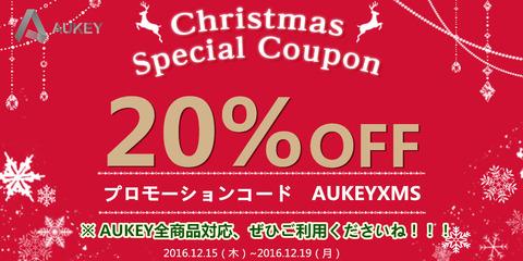 Christmas JAPAN-1