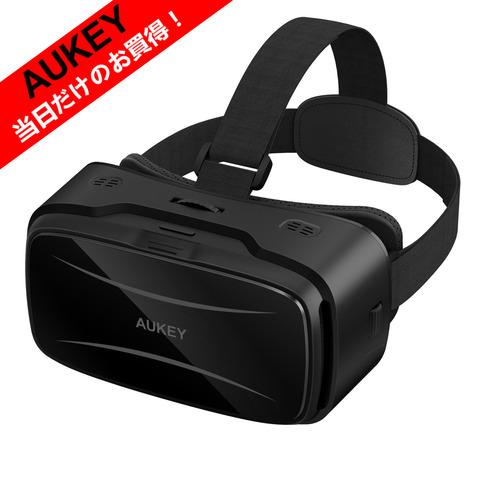 VR-O3