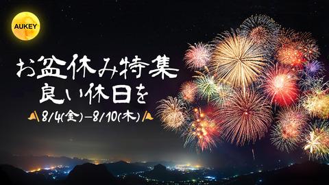 盂盆兰节(1)