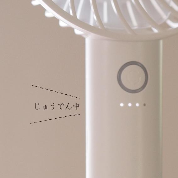 扇風機 フラン 充電 フラン