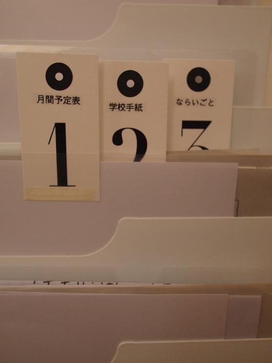 81a9e4c4.jpg