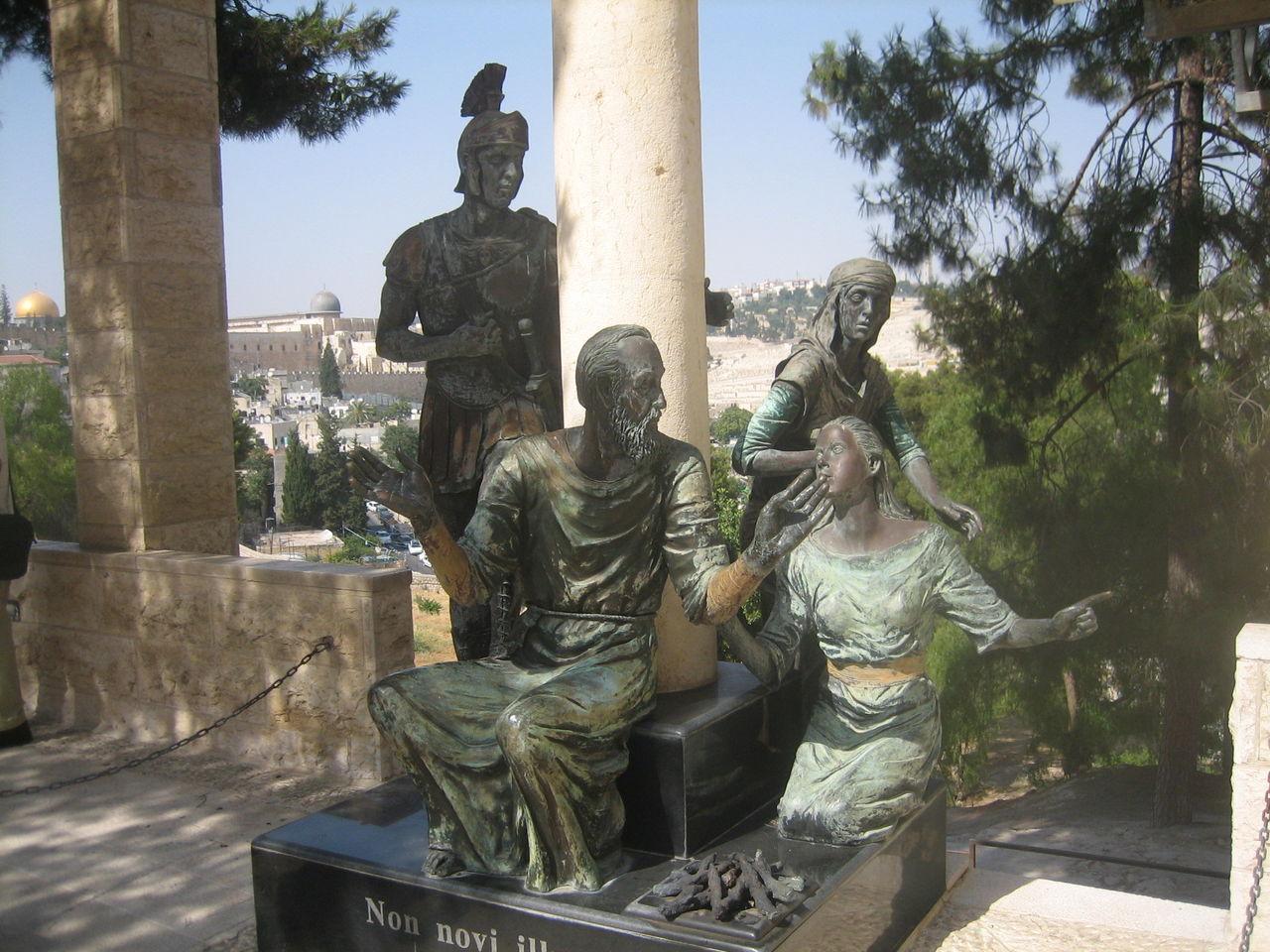イスラエル 246