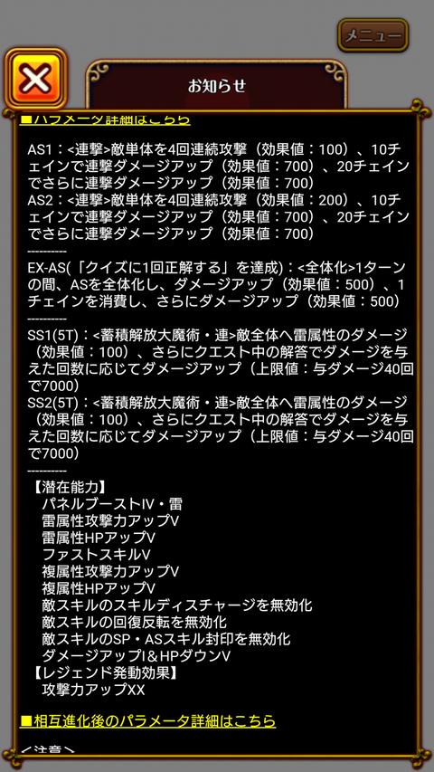 Screenshot_2020-07-31-21-34-21