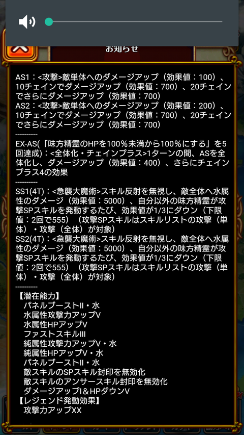 Screenshot_2020-05-14-19-29-17