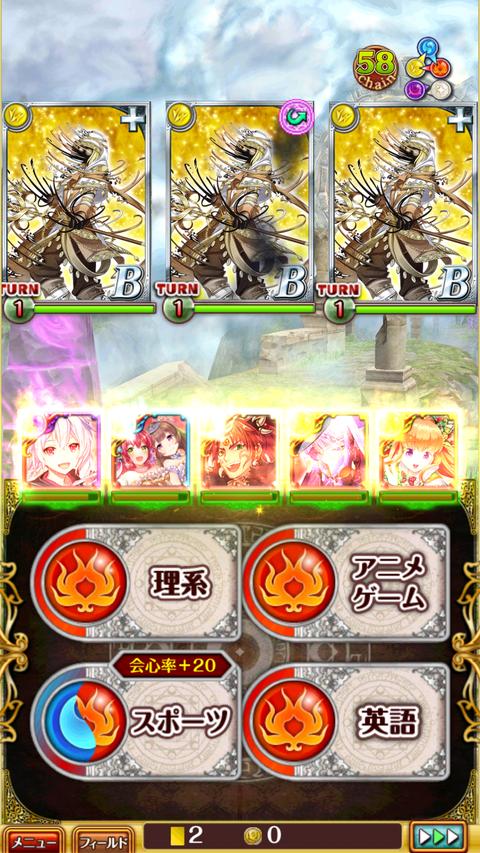 Screenshot_2020-03-22-09-23-13