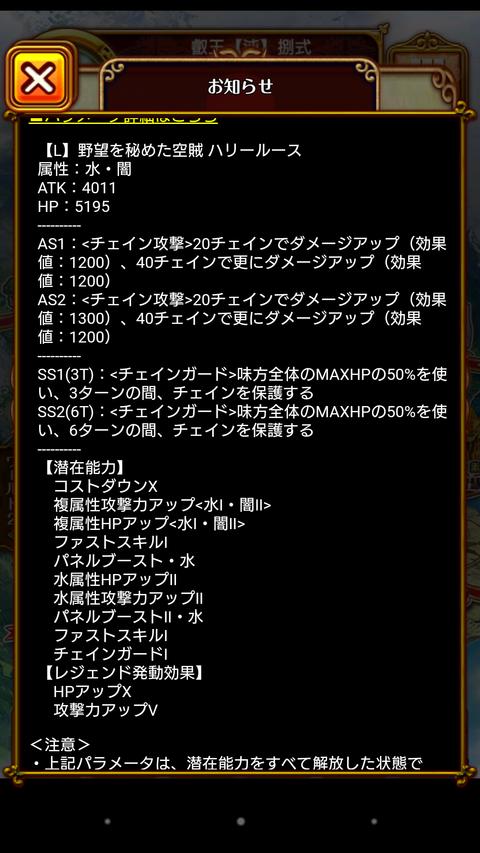 Screenshot_2018-05-20-05-27-14
