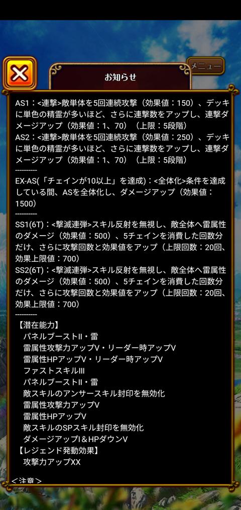 Screenshot_20201114-171505