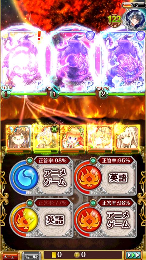Screenshot_2020-03-20-10-44-33
