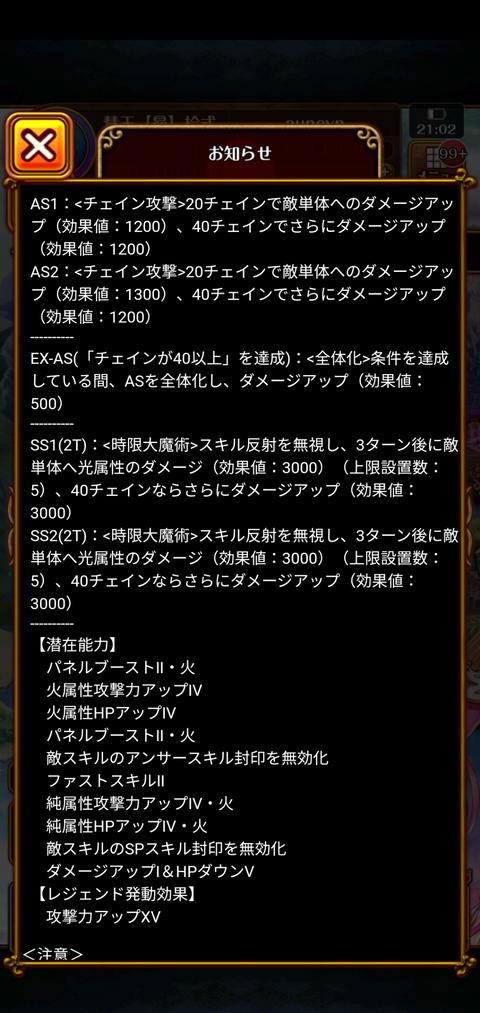 Screenshot_20201010-210225