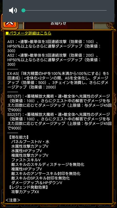 Screenshot_2019-11-29-19-54-44