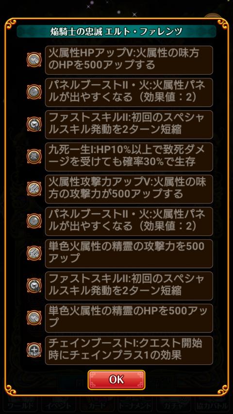 Screenshot_2019-12-01-12-30-24