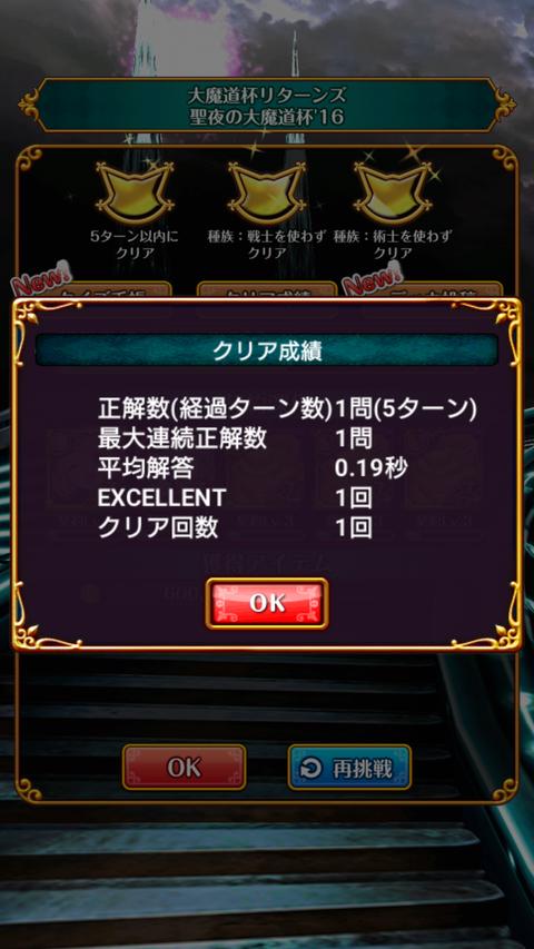 Screenshot_2019-11-13-21-21-42