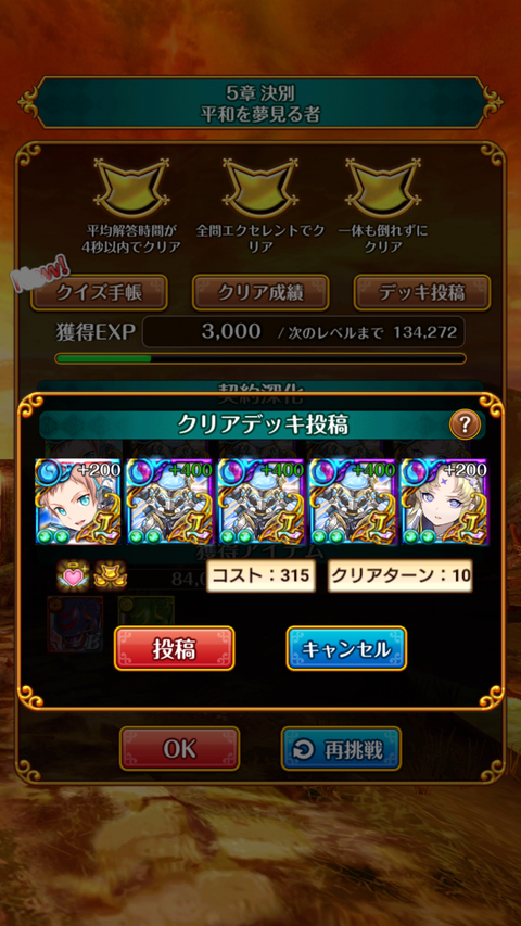Screenshot_2019-11-03-16-50-01
