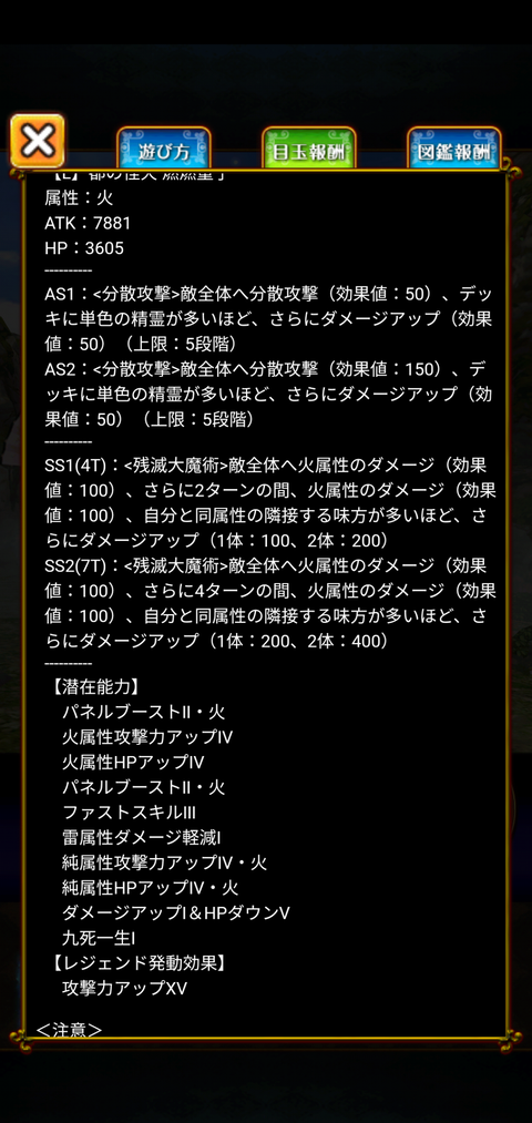 Screenshot_20201010-210107