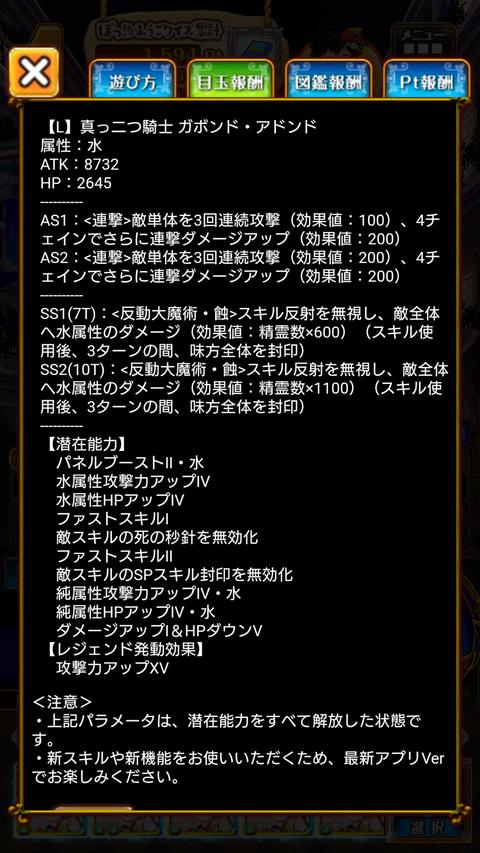 Screenshot_2020-05-17-07-16-35