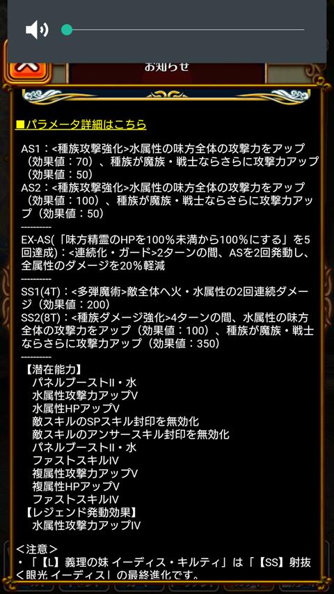 Screenshot_2020-02-14-19-48-35