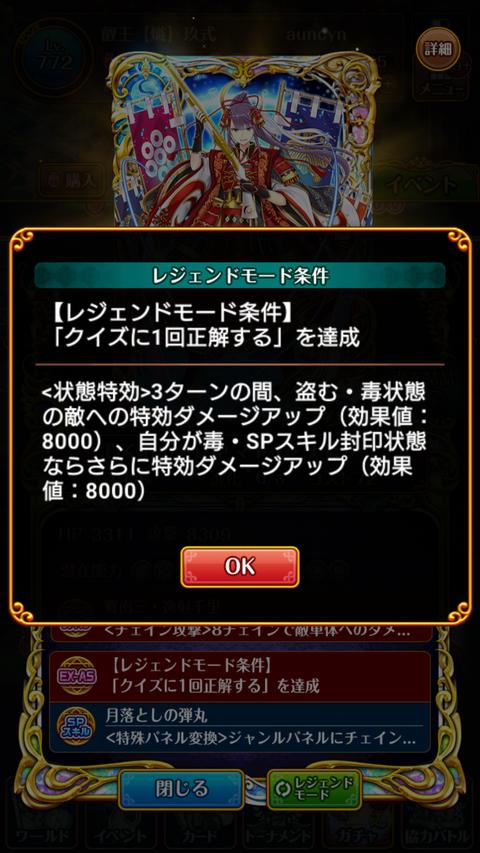 Screenshot_2020-01-21-18-08-50