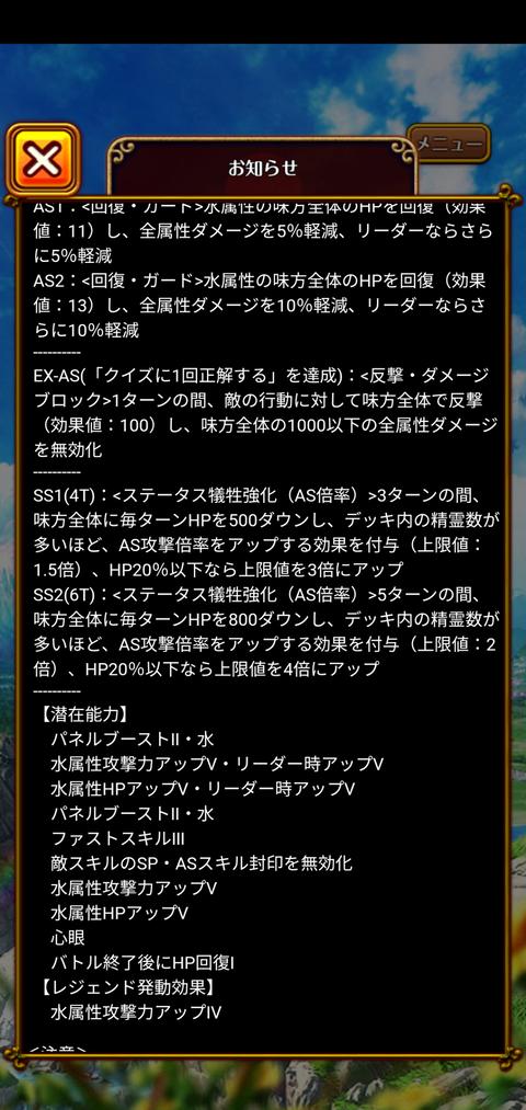 Screenshot_20201114-171558
