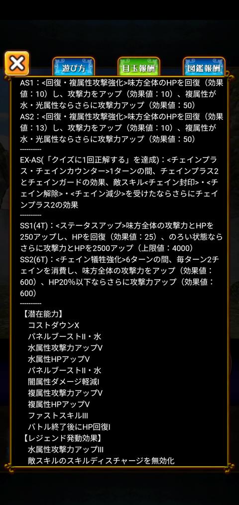 Screenshot_20201010-210031