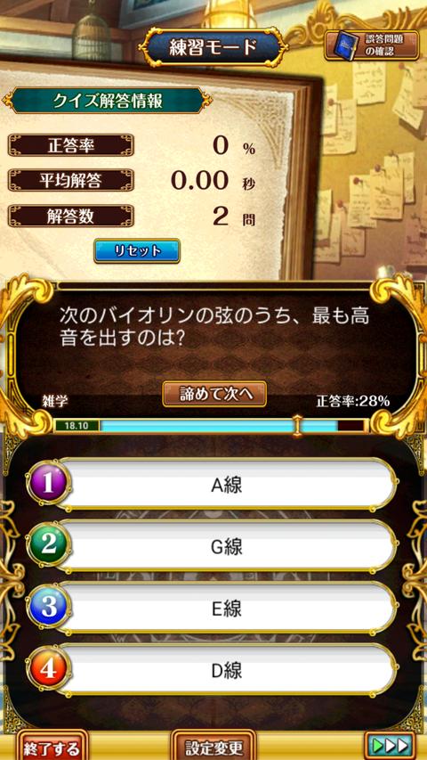 Screenshot_2020-03-21-23-45-30