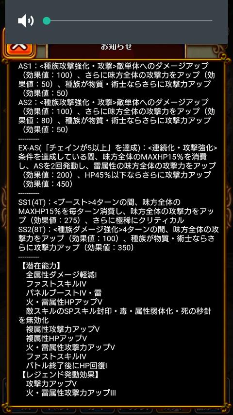 Screenshot_2020-02-26-18-52-14