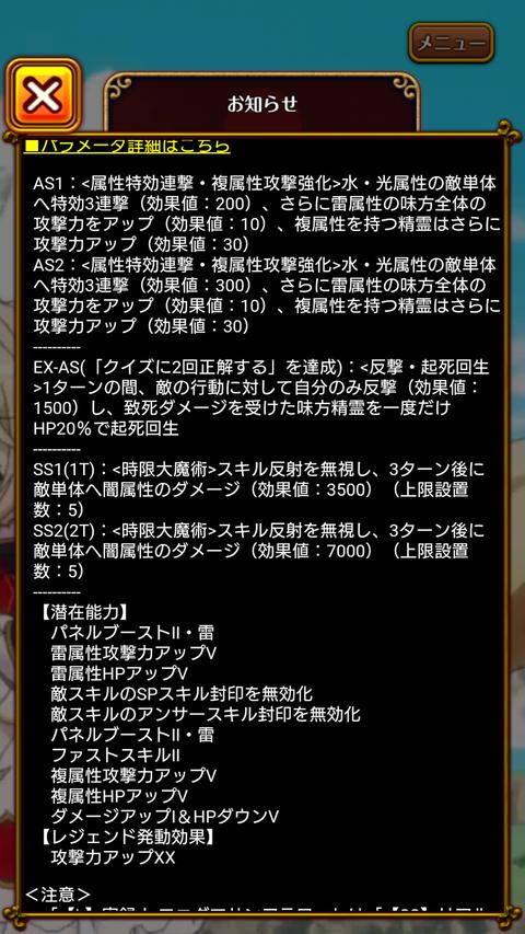 Screenshot_2019-11-14-18-37-30