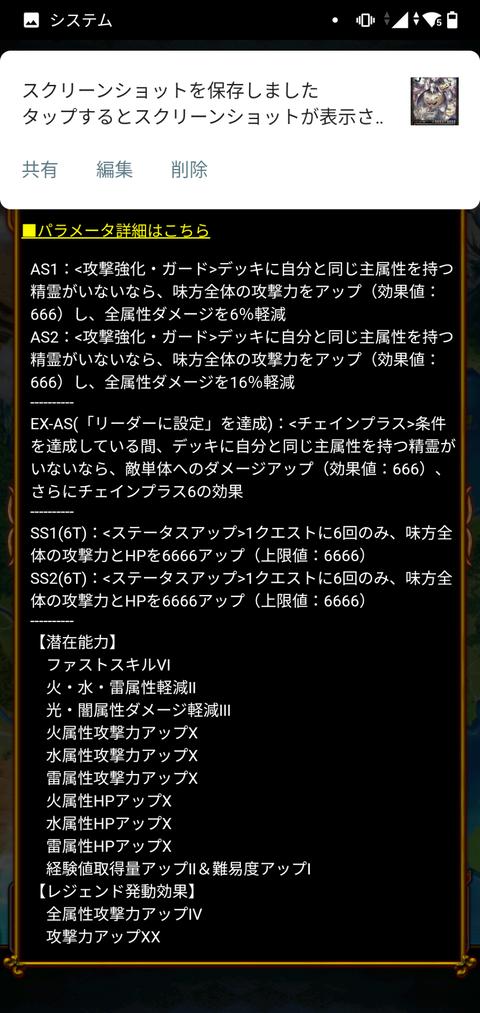 Screenshot_20201024-111410
