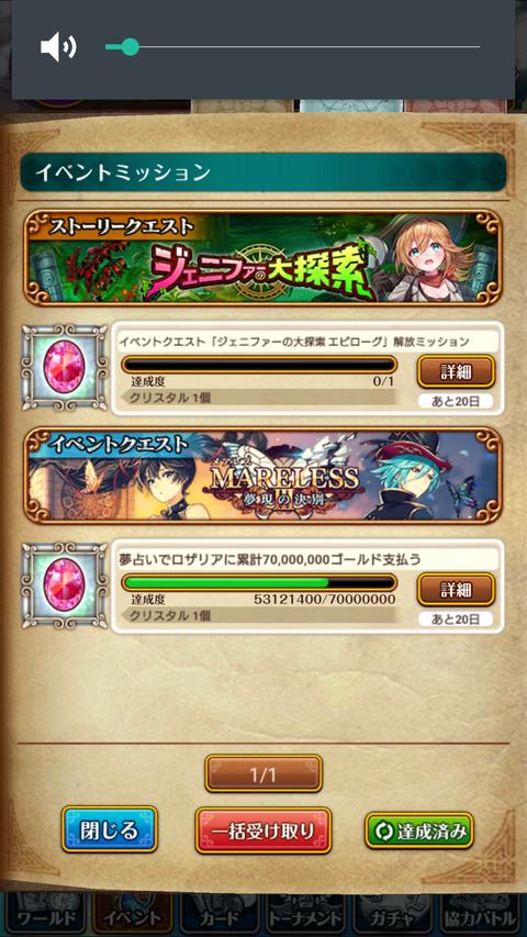 Screenshot_2019-11-08-18-43-16