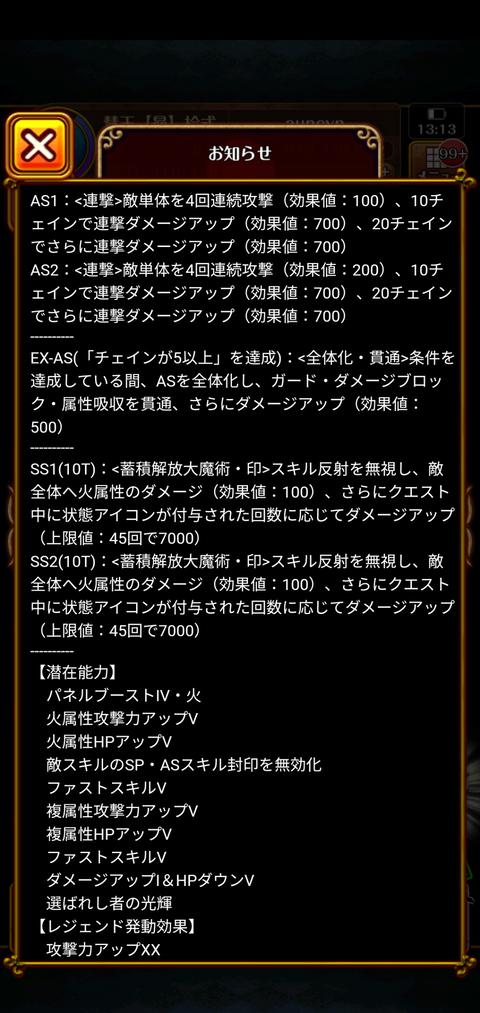 Screenshot_20200920-131317