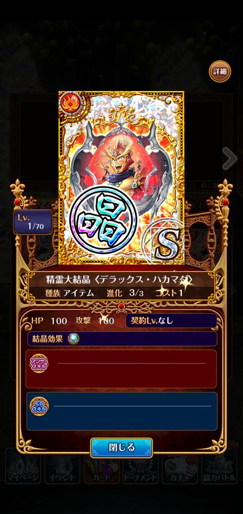Screenshot_20201010-221530