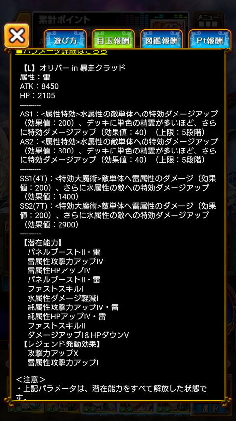 Screenshot_2019-12-07-17-39-08