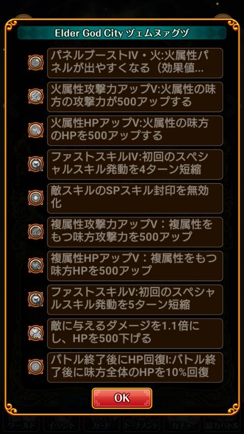 Screenshot_2020-08-09-16-44-08