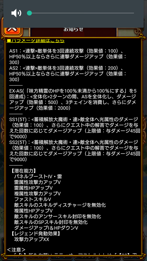 Screenshot_2019-10-31-18-25-15