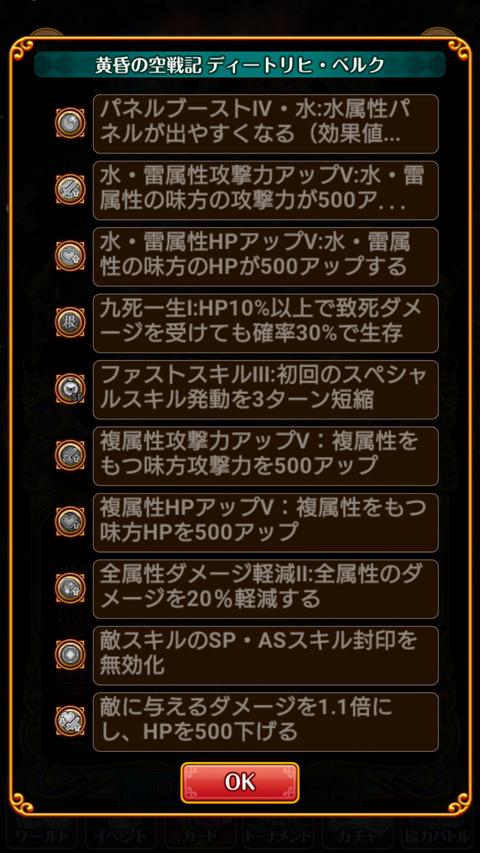Screenshot_2020-01-09-18-17-08