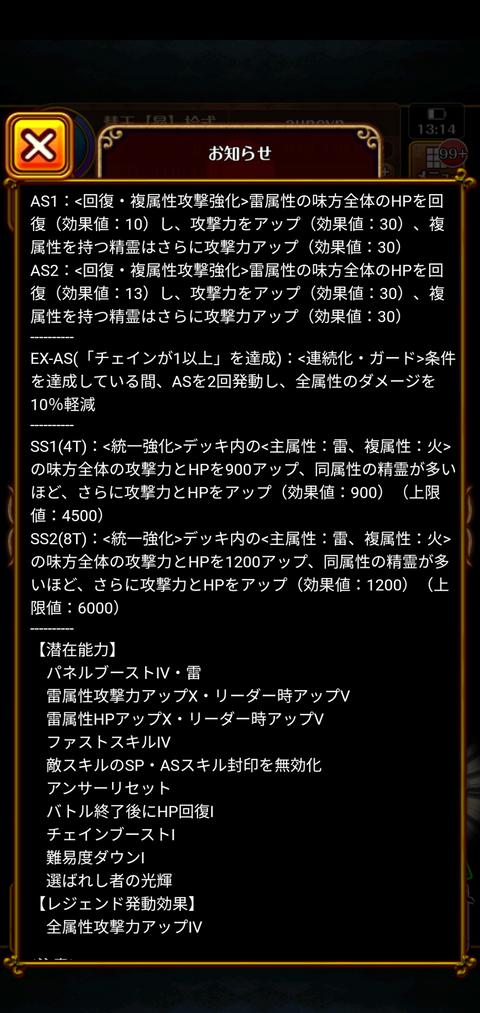 Screenshot_20200920-131429
