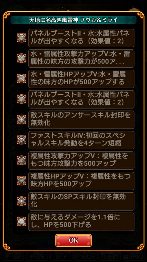 Screenshot_2019-11-19-18-26-57