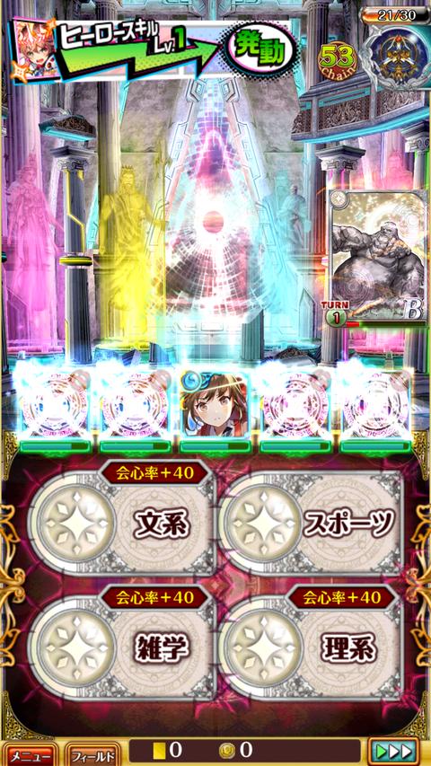 Screenshot_2020-03-23-21-00-46