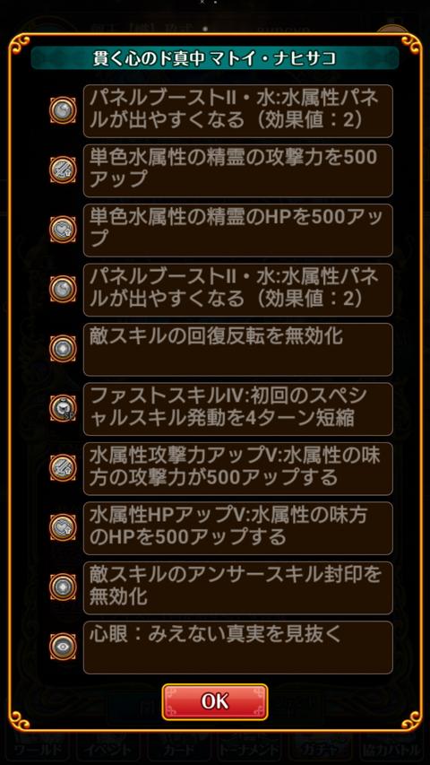 Screenshot_2020-01-21-18-08-45